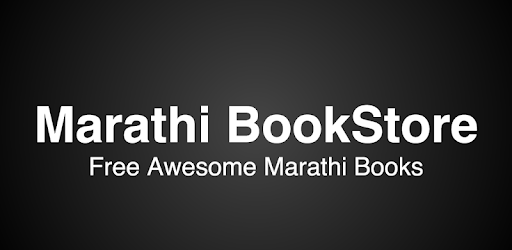 navnath katha in marathi pdf free downloadgolkes
