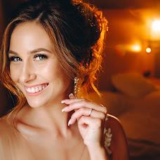 Wedding photographer Lyubov Konakova (LyubovKonakova). Photo of 12.09.2017