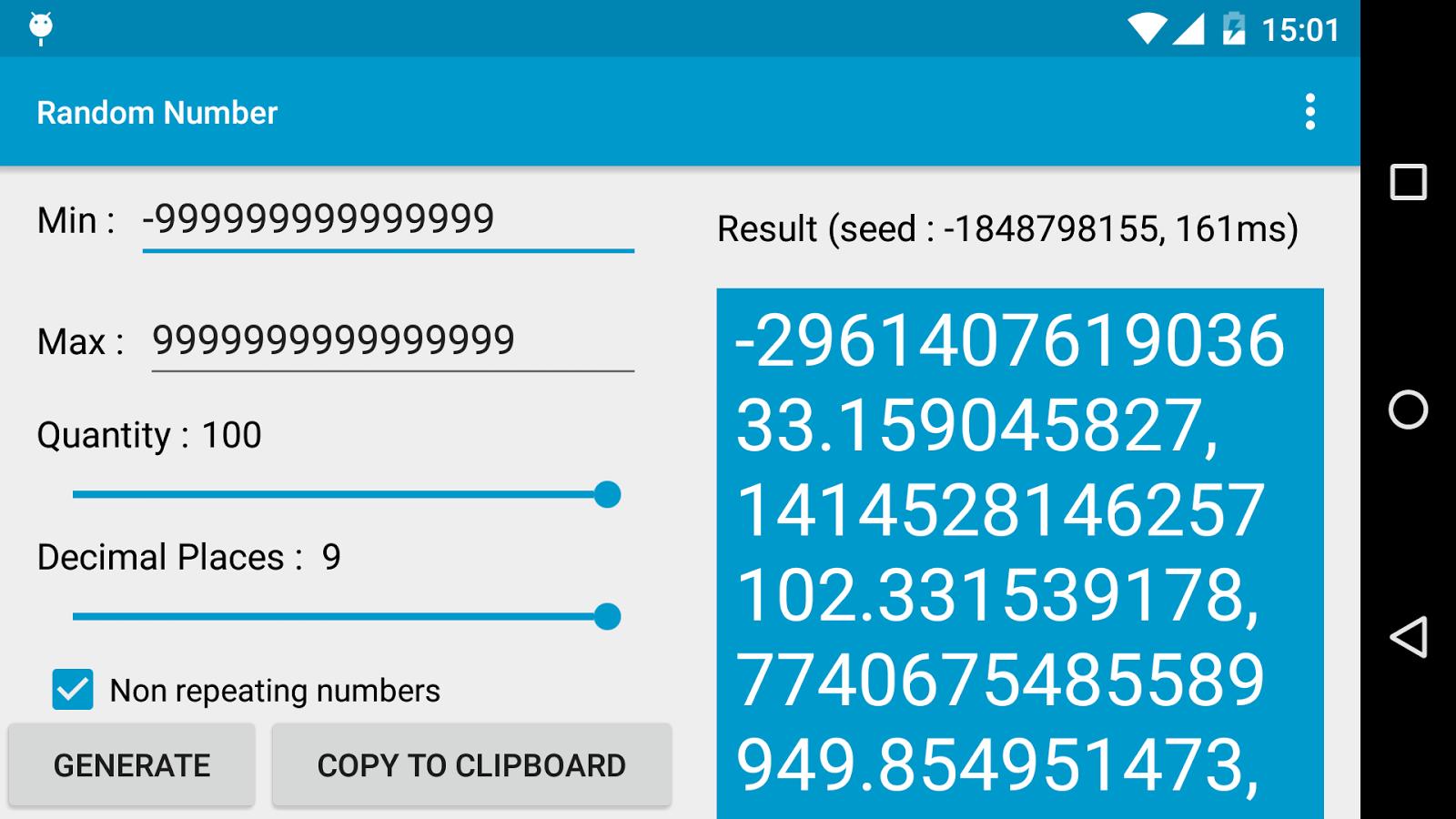 Random Number- screenshot