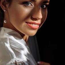 Wedding photographer Aleksey Lysov (alekss4907). Photo of 05.09.2017