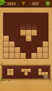 Wood Block Puzzle Screenshot