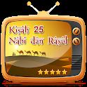 Kisah 25 Nabi dan Rasul icon