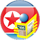 North Korea News - korean news, korea news, NkNews Download on Windows