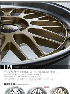 クラウンアスリート GRS184 平成18年式のカスタム事例画像 天運 【Jun Style】さんの2018年12月09日16:47の投稿