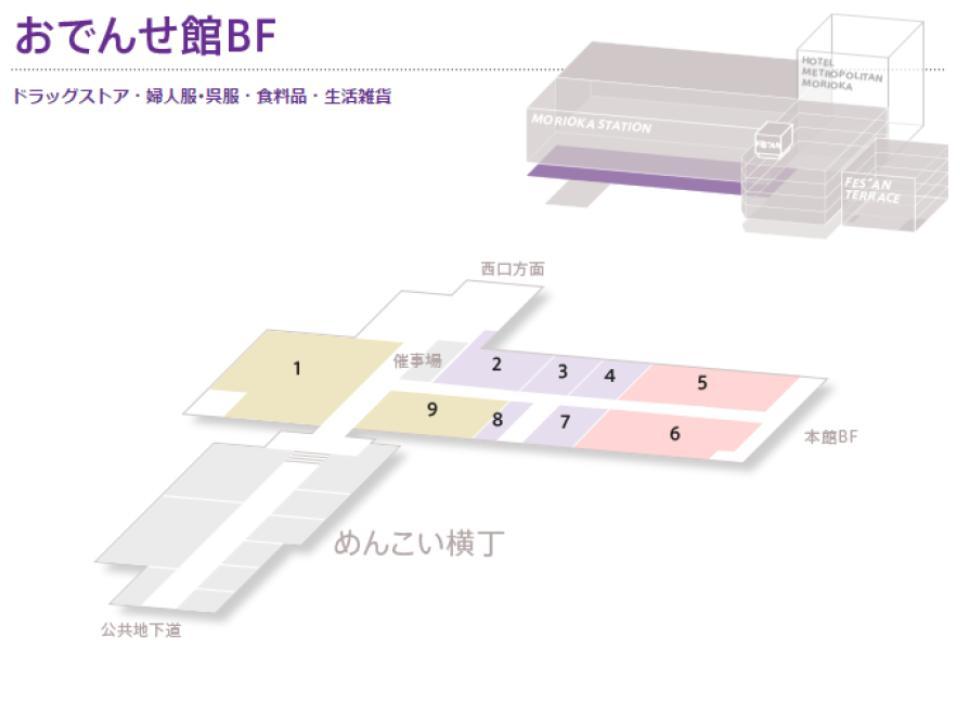 B012.【フェザン】おでんせ館B1Fフロアガイド170516版.jpg