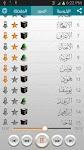 screenshot of Quran Maher Al Mueaqly