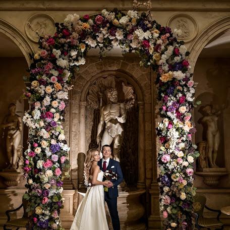 Свадебный фотограф Алина Рустамова (photographerAR). Фотография от 05.11.2018