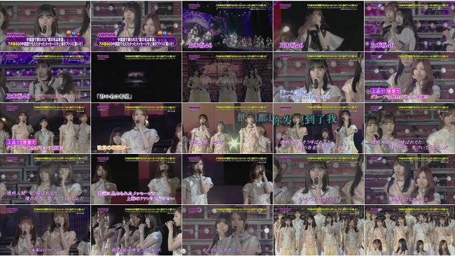 191103 (720p+1080i) Japan Countdown (Nogizaka46 Part)