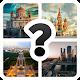 Угадай русский город APK