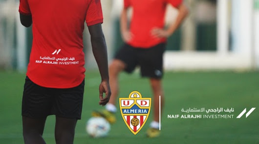 El Almería tiene un nuevo patrocinador