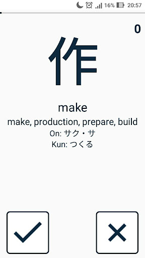 Learn Kanji N5-N2 1.6 screenshots 6