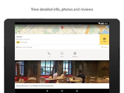 Yandex.Maps Screenshot 7