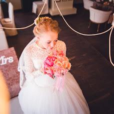 Wedding photographer Margarita Istomina (Rita). Photo of 15.09.2015