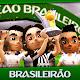 Brasileirão Soccer (Brazil Soccer) (game)