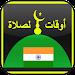 Prayer Time & Qibla - India icon