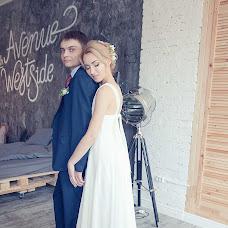 Wedding photographer Izabel Ezhen (IsabelleEugeneee). Photo of 23.06.2016