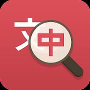Any Chinese Translator - Chinese Handwriting Recog