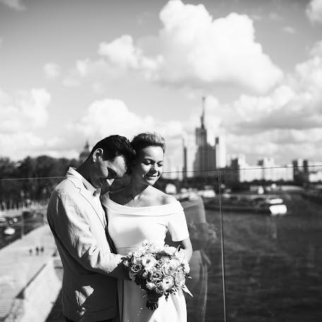 Wedding photographer Irina Rodina (irinarodina). Photo of 30.11.2017