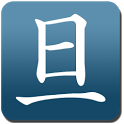 Asahi Kanji (English) icon
