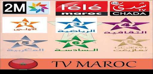 Téléchargez TV Maroc Chaînes Directe 2019 (TNT Maroc) APK