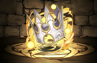イリヤスフィールの王冠