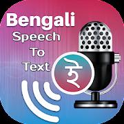 Bengali Speech To Text Converter