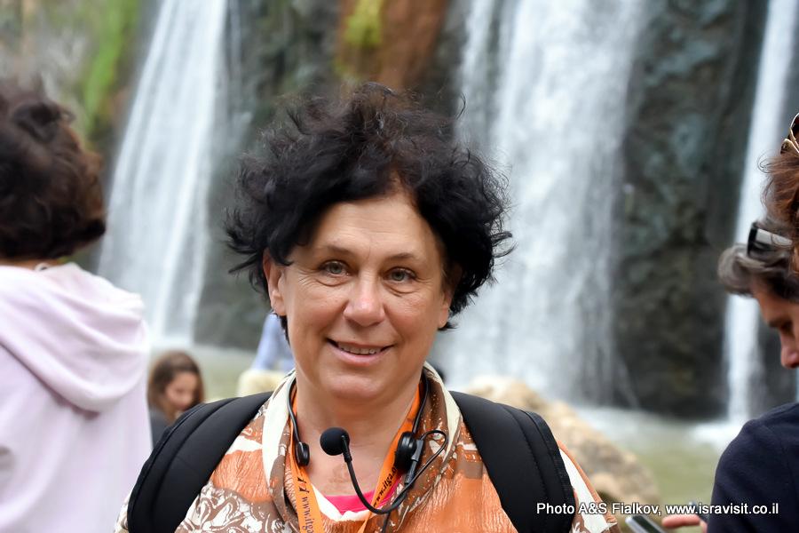 Гид в Израиле Светлана Фиалкова. Водопад Ха-Тахана (Мельница) на ручье Аюн. Экскурсия в национальном парке на севере Израиля.