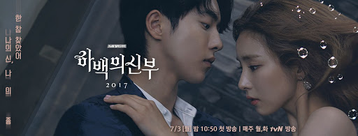 KDrama Bride of the Water God