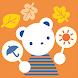 ベビー子ども服ファミリア-ファミちゃんのかわいい天気予報 Android