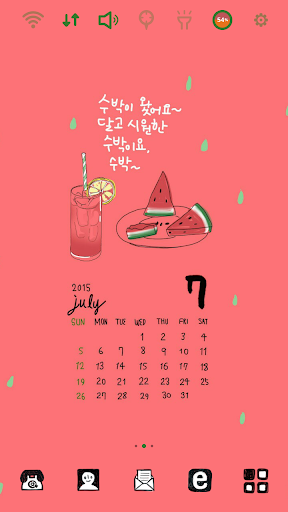 LaRa Calendar-Watermelon theme