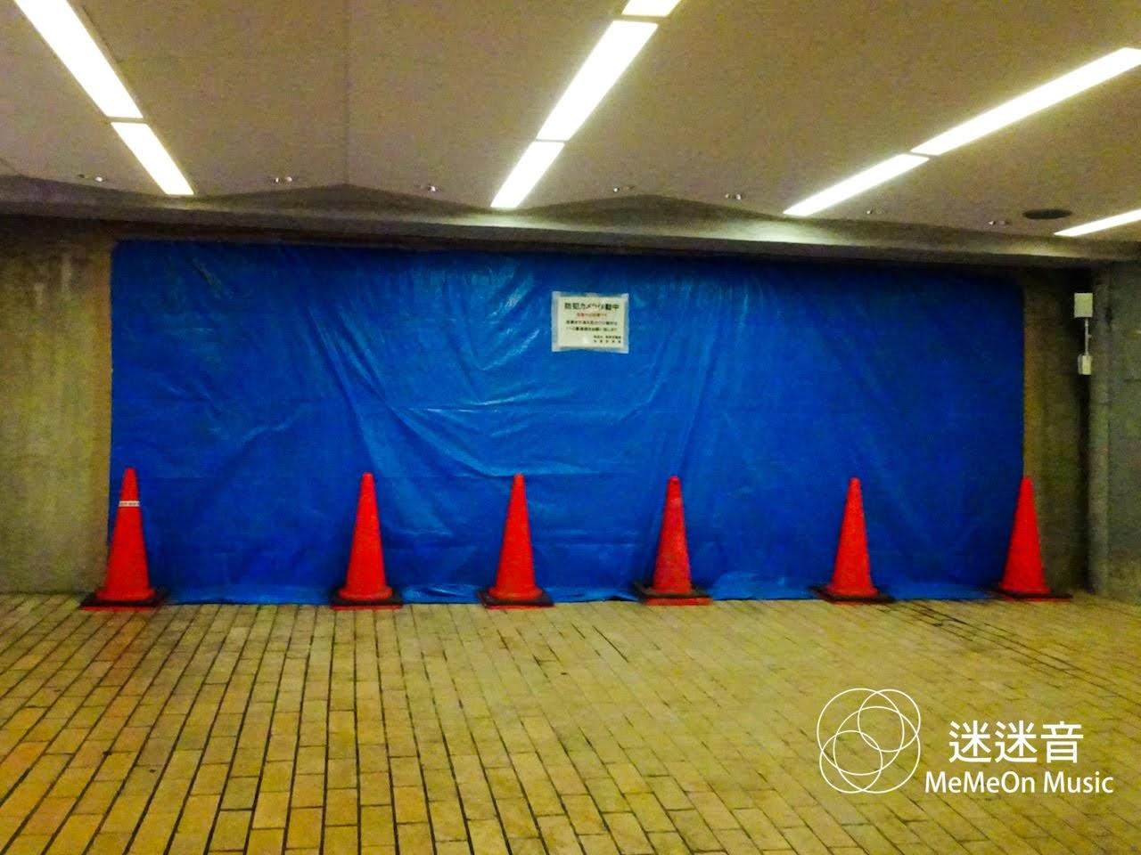 「WE ROAD」地下通道被蓋起來的壁畫