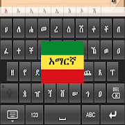 App Amharic Keyboard APK for Windows Phone