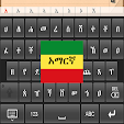 Amharic Keyboard icon
