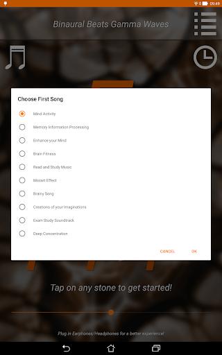 玩免費音樂APP|下載バイノーラルは、ガンマ波を打つ app不用錢|硬是要APP
