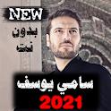 اناشيد سامي يوسف كاملة 2021 بدون نت Sami Yusuf icon