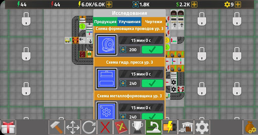 Factory Simulator apkdebit screenshots 7