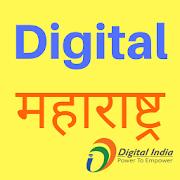 Digital Maharashtra-Online Services