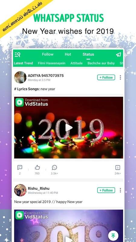 VidStatus app - Status Videos & Status Downloader screenshots