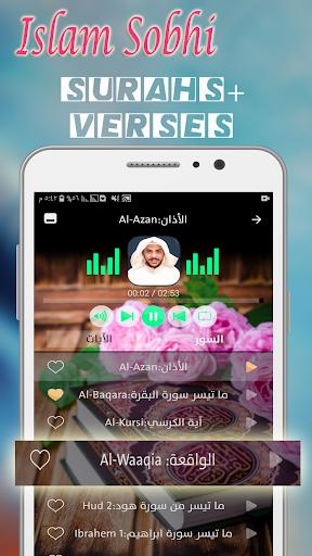islam sobhi mp3 quran offline cheat hacks