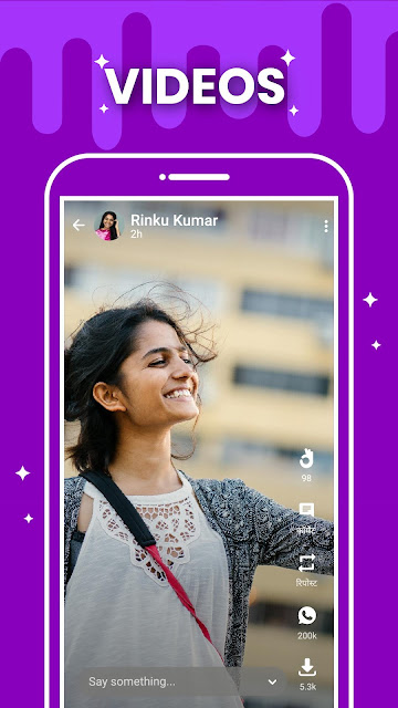 ShareChat તમે Helo ના Alternative વિકલ્પ તરીકે લઈ શકો