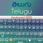 Telugu keyboard 2020: Telugu Keyboard App