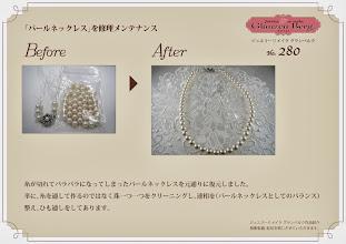 Photo: 「ネックレス」を修理・メンテナンス。 ジュエリーリメイク グランベルク作品紹介