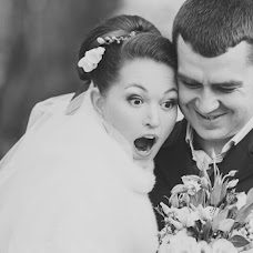 Wedding photographer Alena Gorbacheva (LaDyBiRd). Photo of 10.04.2014
