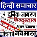All Hindi News Hindi Newspaper icon