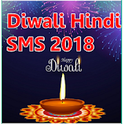 Diwali Hindi SMS 2018