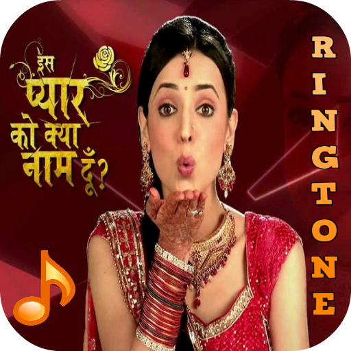 Indian Ringtones (2016)