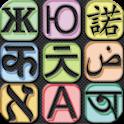 Translate Korean with Talking translator  자동 번역 icon