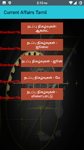 Current Affairs Tamil - náhled
