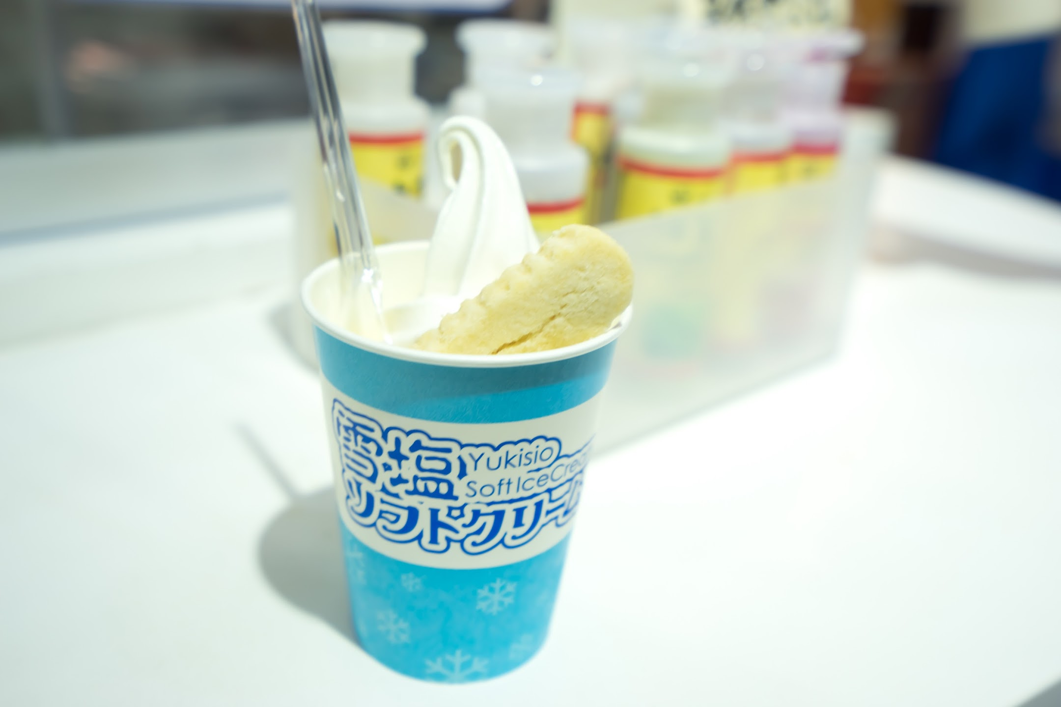Yukisio Salt Ice Cream