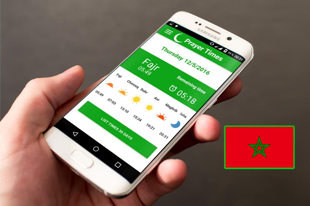 Horaire de priere maroc android apps on google play - Heure de priere gennevilliers ...